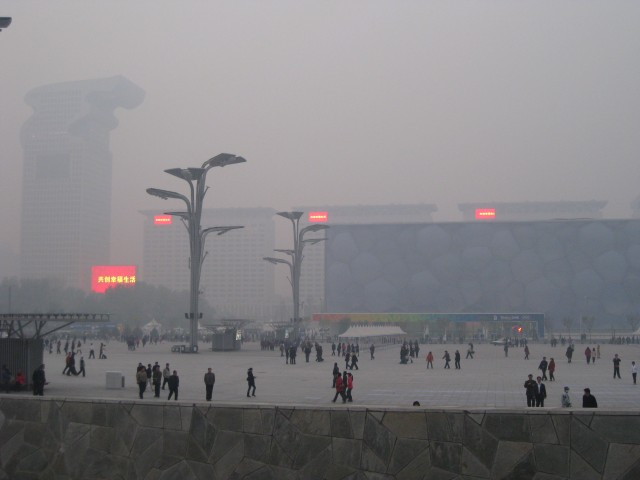 Beijing Olympic Park Water Cube